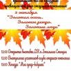 WhatsApp Image 2021-09-22 at 10.10.17.jpeg